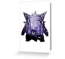 POISONED FOREST Greeting Card