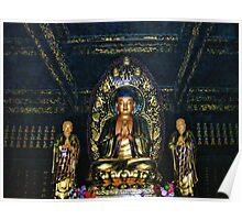 ——-——- BUDDA-TEMPLE OF WORSHIP CHINA PICTURE AND OR CARDS SOLD 4 GREETING CARDS TY ——-——- Poster