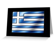 Greek Flag - Greece - Metallic Greeting Card