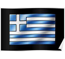 Greek Flag - Greece - Metallic Poster