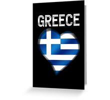 Greece - Greek Flag Heart & Text - Metallic Greeting Card