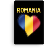 Romania - Romanian Flag Heart & Text - Metallic Canvas Print