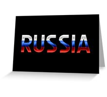 Russia - Russian Flag - Metallic Text Greeting Card