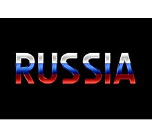 Russia - Russian Flag - Metallic Text Photographic Print