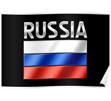 Russia - Russian Flag & Text - Metallic Poster