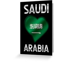 Saudi Arabia - Saudi Arabian Flag Heart & Text - Metallic Greeting Card