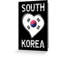 South Korea - South Korean Flag Heart & Text - Metallic Greeting Card