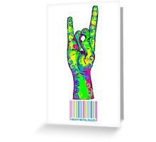 BARCODE HEAVY METAL HORNS Greeting Card