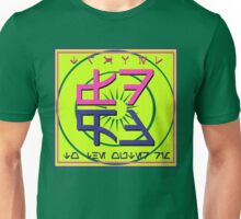 Travel to the Outer Rim - FD Unisex T-Shirt
