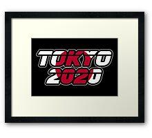Tokyo 2020 Logo - Japanese Flag Framed Print