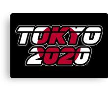 Tokyo 2020 Logo - Japanese Flag Canvas Print