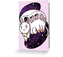 Puppycat Bus Greeting Card