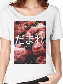 Damare (Shut Up) Women's Relaxed Fit T-Shirt