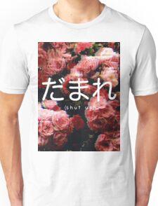 Damare (Shut Up) Unisex T-Shirt