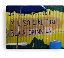 Singlish on Pulau Ubin Canvas Print