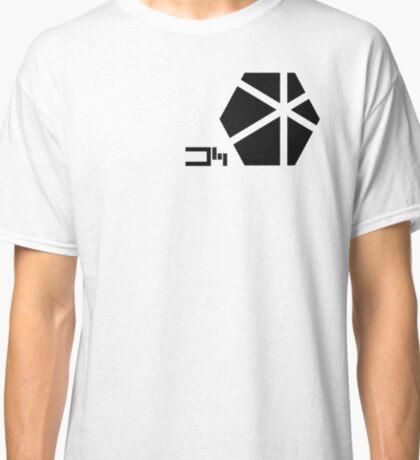 Tarkin Initiative - Death Star Scientist insignia - Rogue One Classic T-Shirt