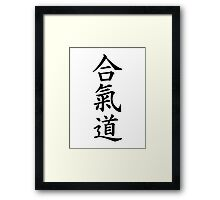 Aikido chinese signs  Framed Print