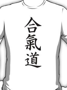 Aikido chinese signs  T-Shirt