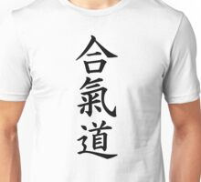 Aikido chinese signs  Unisex T-Shirt