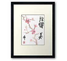 """Quiet Beauty"" Framed Print"