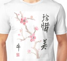 """Quiet Beauty"" Unisex T-Shirt"
