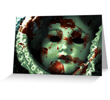 doll room crime scene 1 Greeting Card