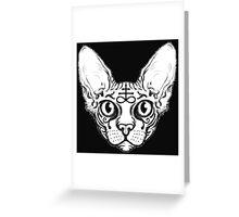 Sphinx Cat Greeting Card