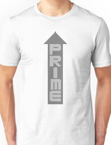 Prime Text Typography Unisex T-Shirt