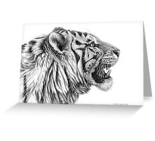 White Tiger profile G01 by schukina Greeting Card