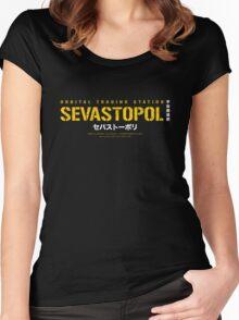 Sevastopol Trading Station Women's Fitted Scoop T-Shirt