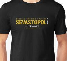 Sevastopol Trading Station Unisex T-Shirt