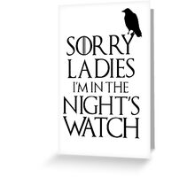 In The Night Watch Greeting Card