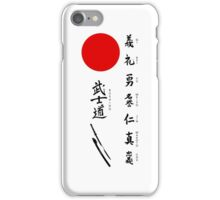 Bushido and Japanese Sun iPhone Case/Skin