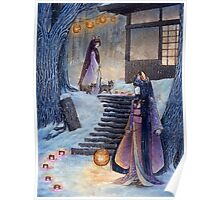 Bakeneko - Kitsune Nekomata Fox Yokai Poster