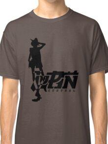 Gunman Simple Classic T-Shirt