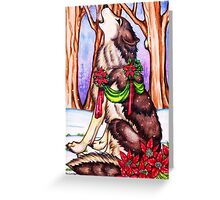 Howl for the Holidays Greeting Card
