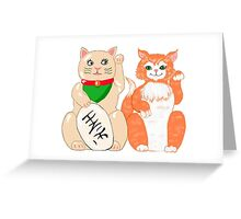 Gold Coins To Cats Greeting Card