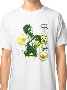 G ranger Classic T-Shirt