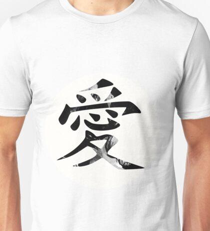 Watercolor Kanji love Unisex T-Shirt