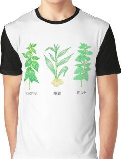 Plants with Japanese Labels Graphic T-Shirt