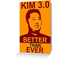 KIM 3.0 Greeting Card