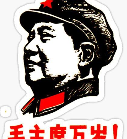 CHAIRMAN MAO 6 Sticker