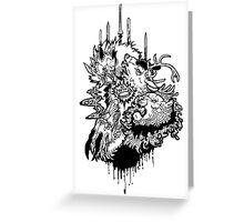 Game of Thrones House Fight Greeting Card