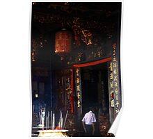 Black and Gold Temple - Malaga, Malaysia. Poster