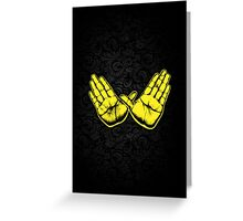 Wu Represent Greeting Card