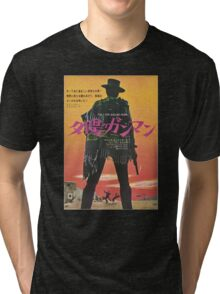 Japanese Dirty Harry print Tri-blend T-Shirt