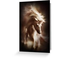 Mistic Horse Greeting Card