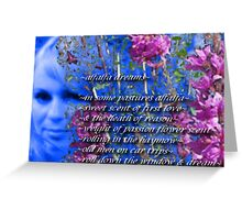 ~alfalfa dreams~ (snippet) Greeting Card