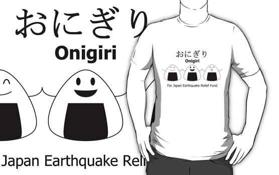 Onigiri - For Japan Earthquake Relief Fund by Mui-Ling Teh