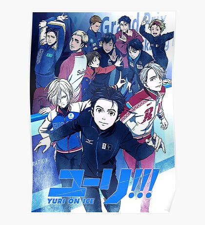 Poster Oficial  Yuri!!! on ice HD Poster